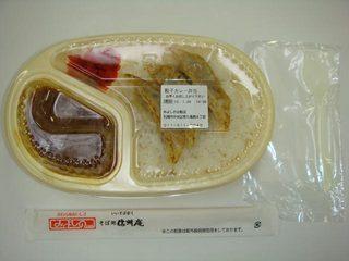 05_miyoshino.jpg