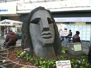 Moyai_Statue.jpg