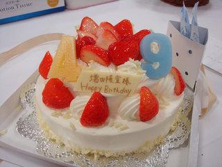 bd_cake1.jpg