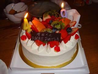 bd_cake2.jpg
